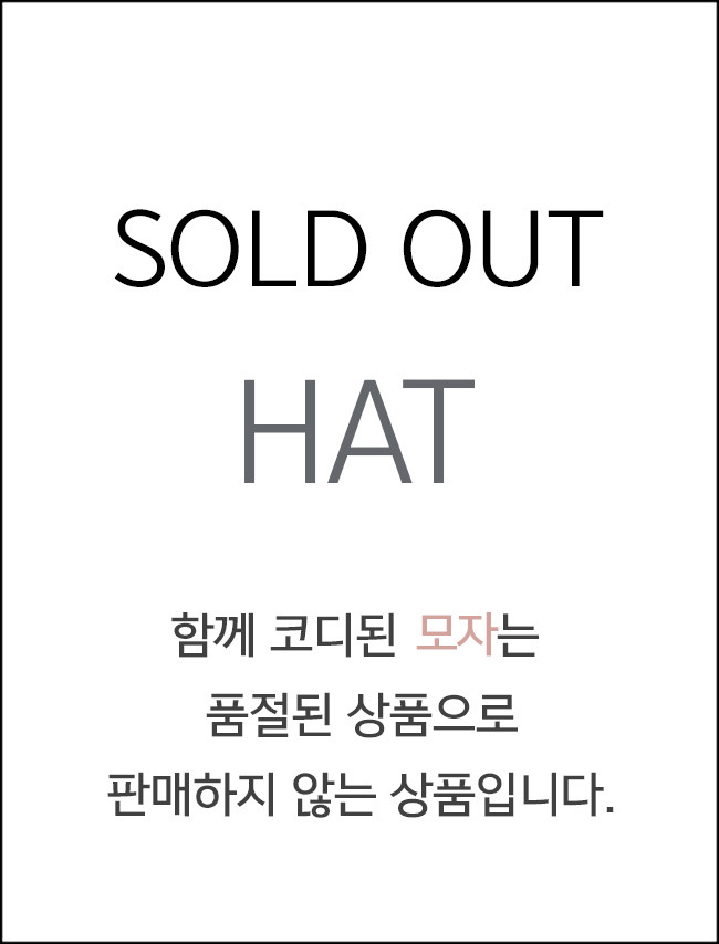 sold out-hat
